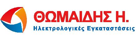 http://www.h-thomaidis.gr/